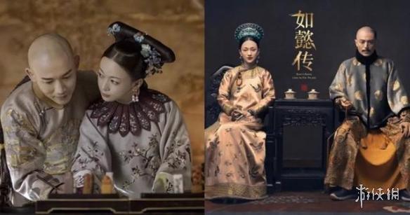 《甄嬛传》,以及宫斗剧里的扛把子《金枝欲孽》,清朝宫斗题材从来都是