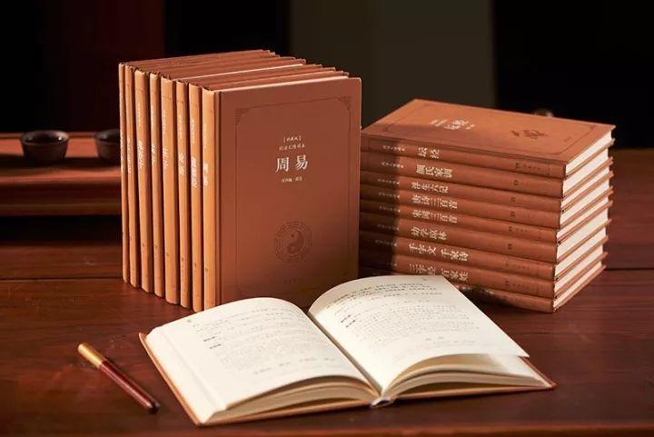 人一生必读的经典,陈道明、王石、胡歌都读过