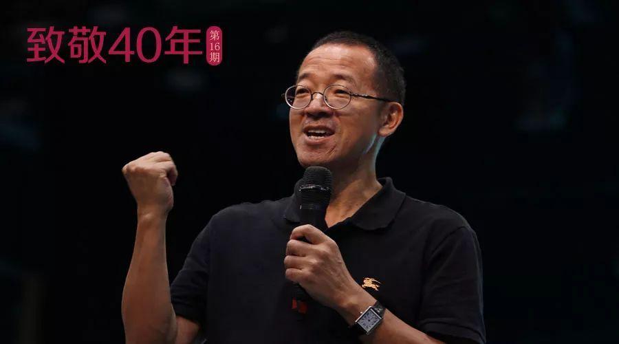 【致敬40年】俞敏洪 成功都是熬出来的!不放弃,是我唯一的出路