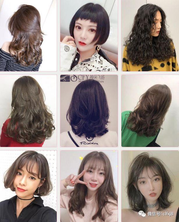 11月(染发烫发的时候开始了!短头发不好看图片