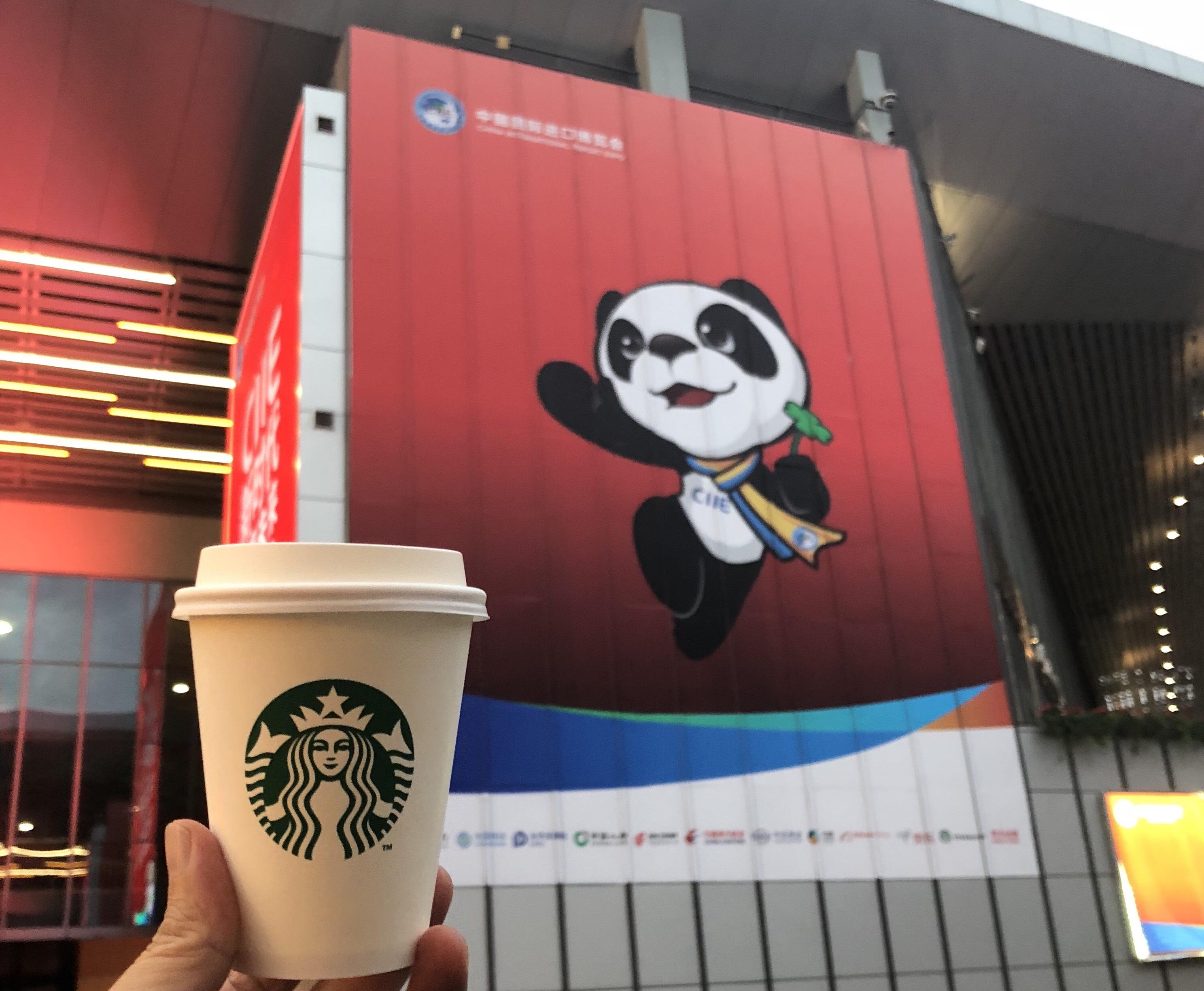 刚刚发布超预期财报,星巴克又将免费送上6万杯精选咖啡茶饮