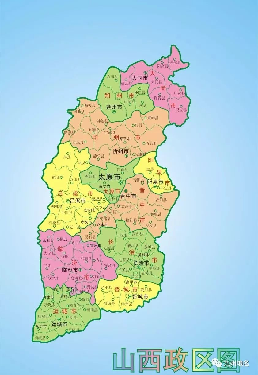 2017赣榆县经济总量_赣榆县征兵体检