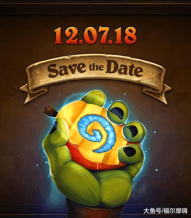 炉石传说: 12号或将公布新版本内容, 又到了一年三度的银背族长见面会