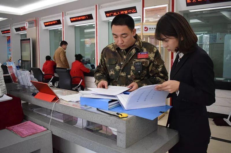 西安消防大队加强上门指导服务 确保金融机