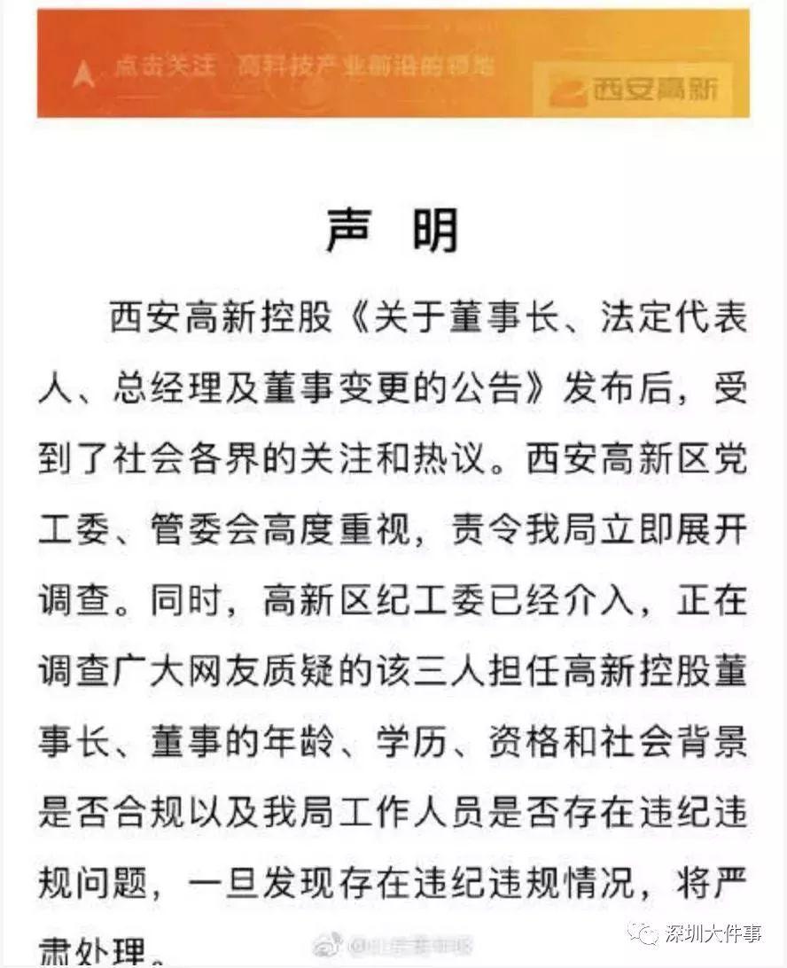 深圳男子订婚当日被拘,连撞四车逃逸只因一条狗!更气人的是…