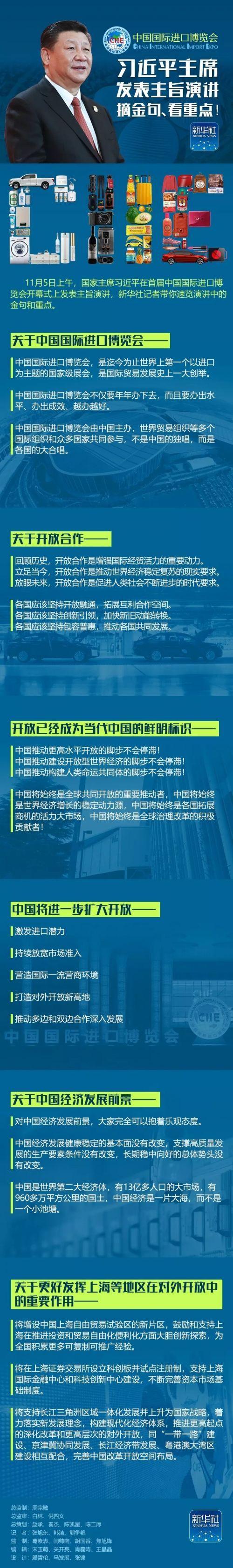 航空工业参加首届中国国际进口博览会