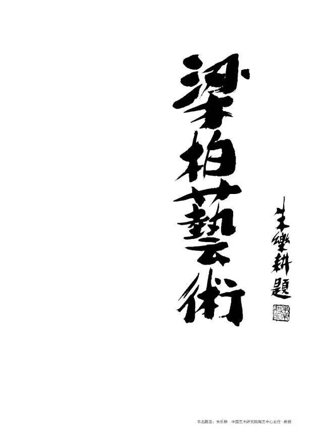 梁瀚墨中班,2011年6月24日生,桂林76140部队幼儿园简介,四岁9个月.与高中军训军训大学图片