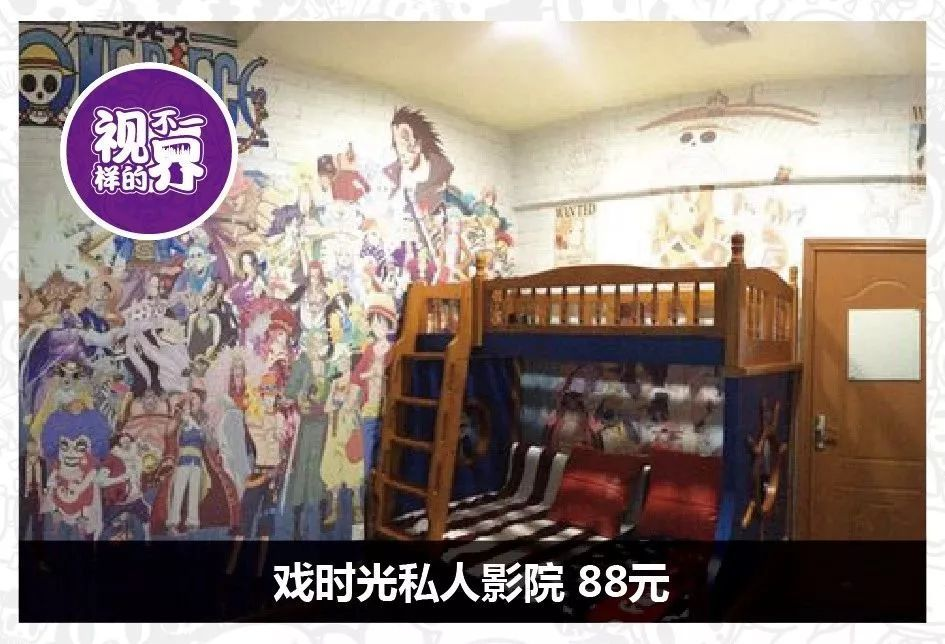 仅需198元一票畅玩深圳动物园世界之窗锦绣中华等66家景区及乐园_