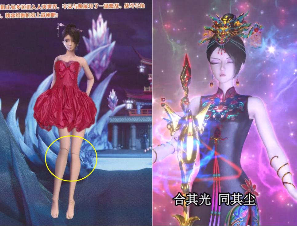 叶罗丽:辛灵仙子最初的设计是有关节的,后面被编剧给去掉了图片