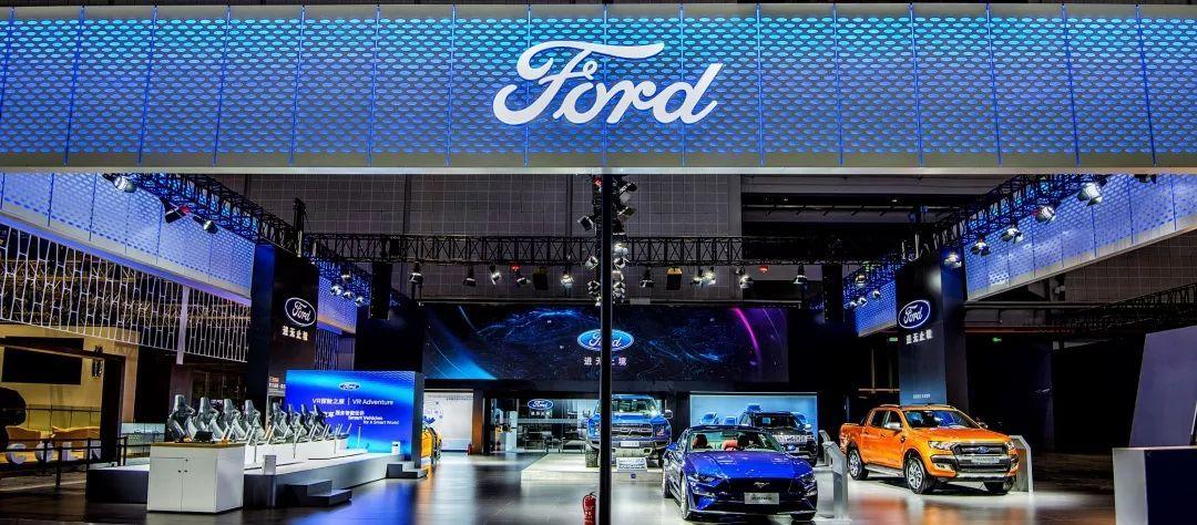 福特汽车全力支持首届中国国际进口博览会特区七星彩论坛