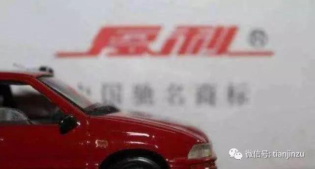 """李霞的""""熄火"""":六年来一直亏损,国产车靠自我销售继续生存"""