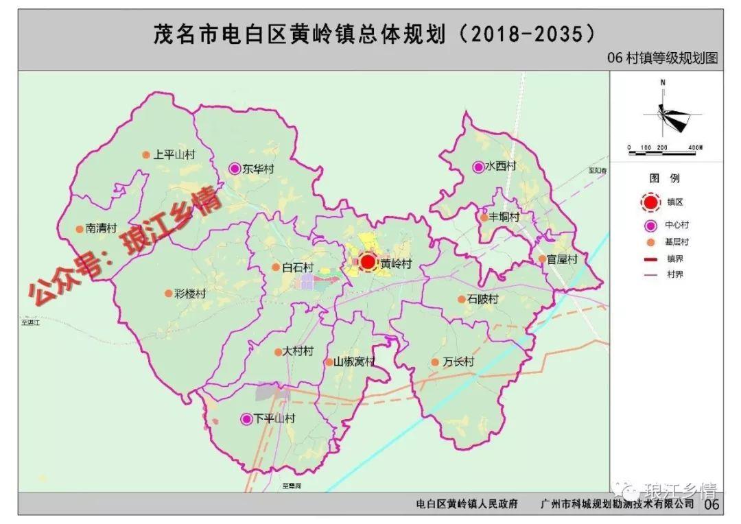 曝光:电白黄岭镇总体规划图(2018-2035)