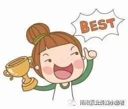 """【本周活动一】第一届""""书写中国杯""""硬笔书法大赛今天开始报名,快来吧!"""