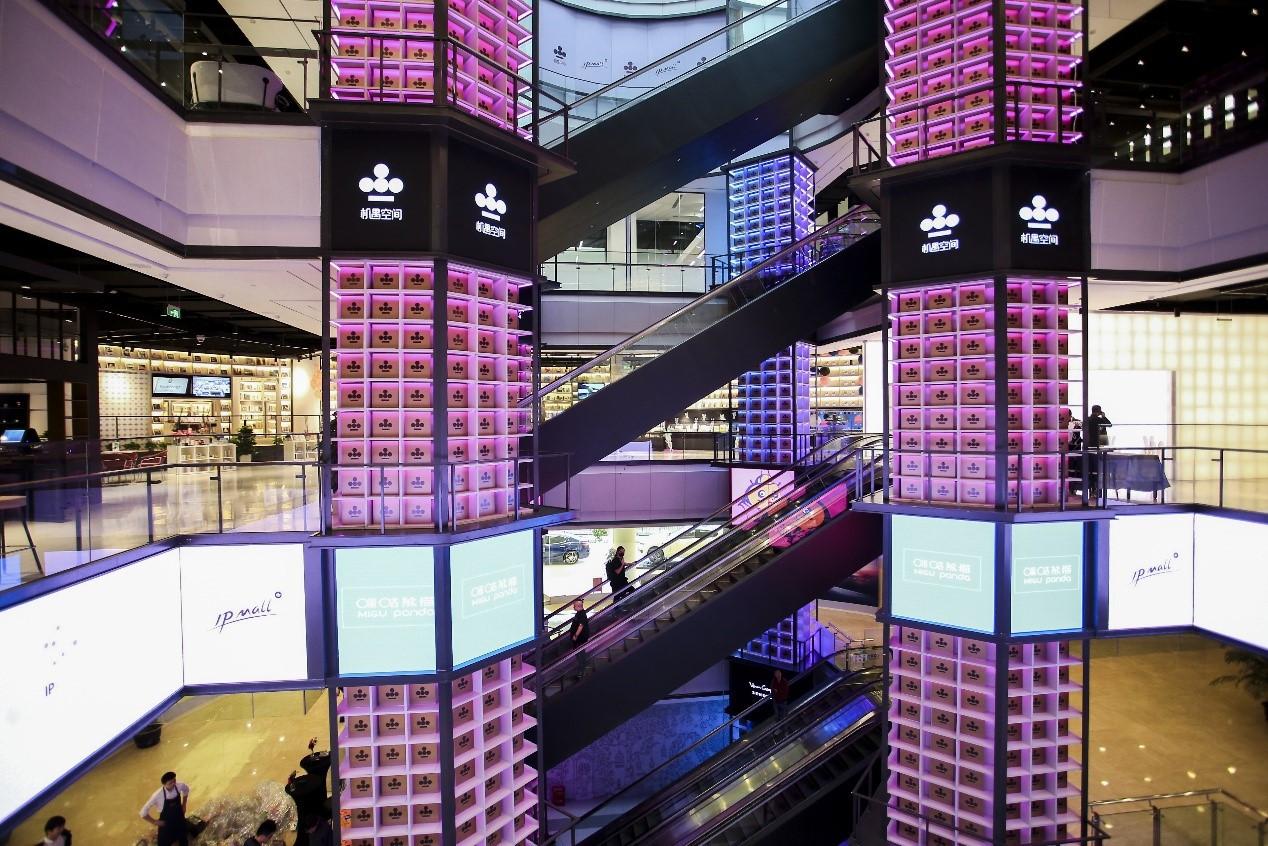 京東圖書賦能IP MALL線下空間 1.5萬平打造上海最美書店