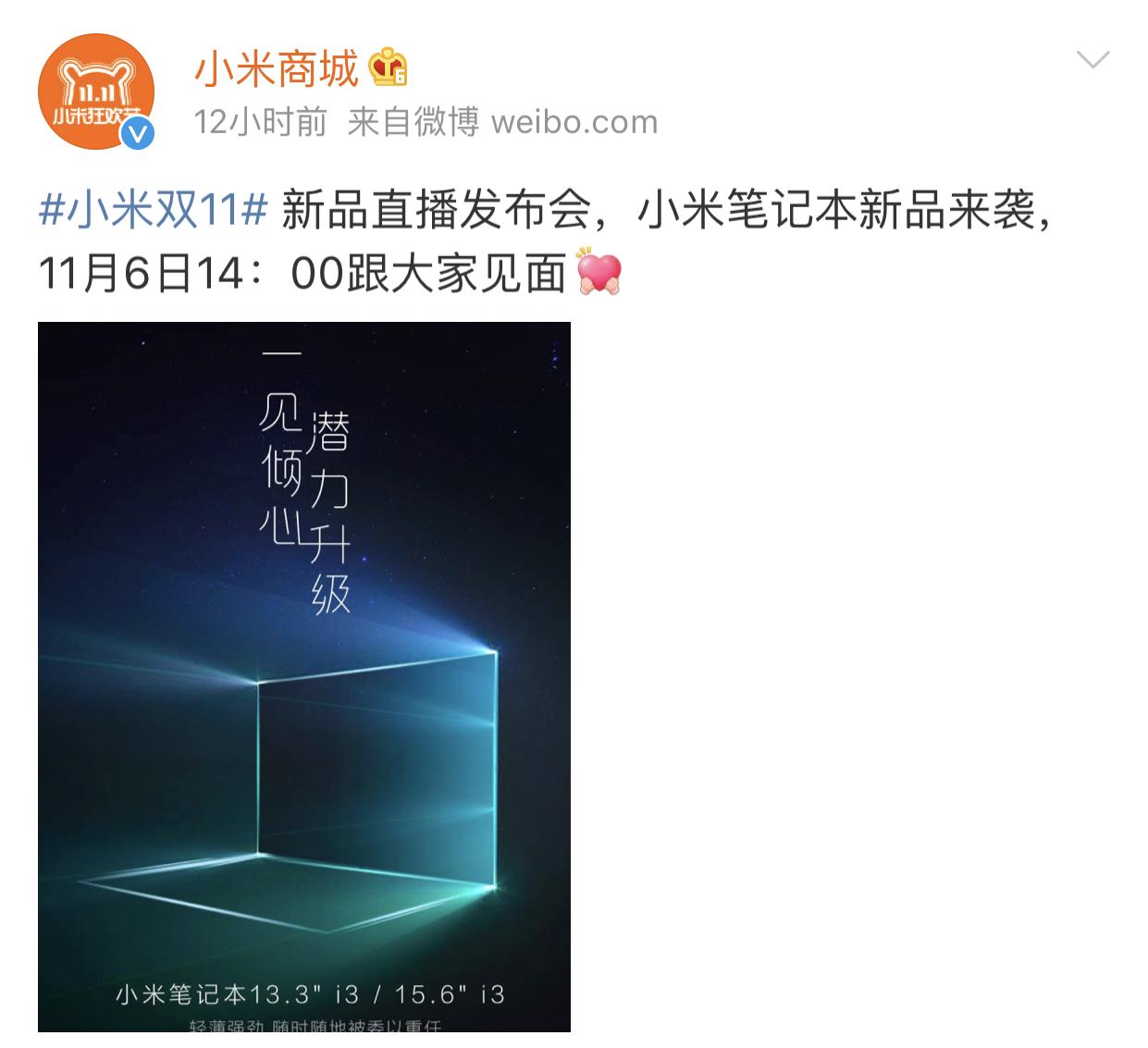 滴滴專利侵權案細節:請求回北京審理被駁回;ofo 確認搬遷總部;iPhone 印度全年銷量或出現四年來首次下滑