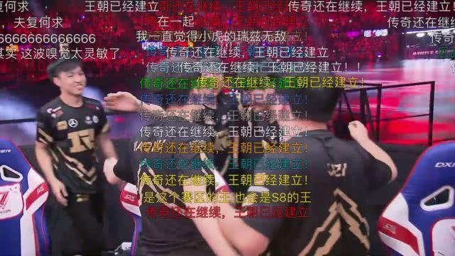 rng落败之后只有他道歉了, 网友: 锅最大的人还在装死!