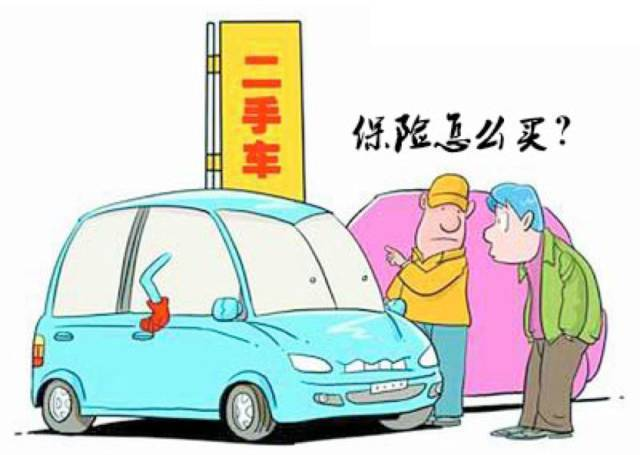 一般车险买哪几种 三者险购买攻略