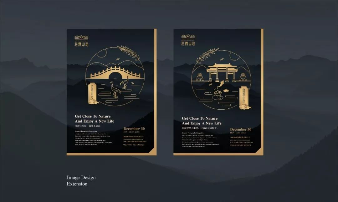 【品牌设计】五星级酒店vi设计图片