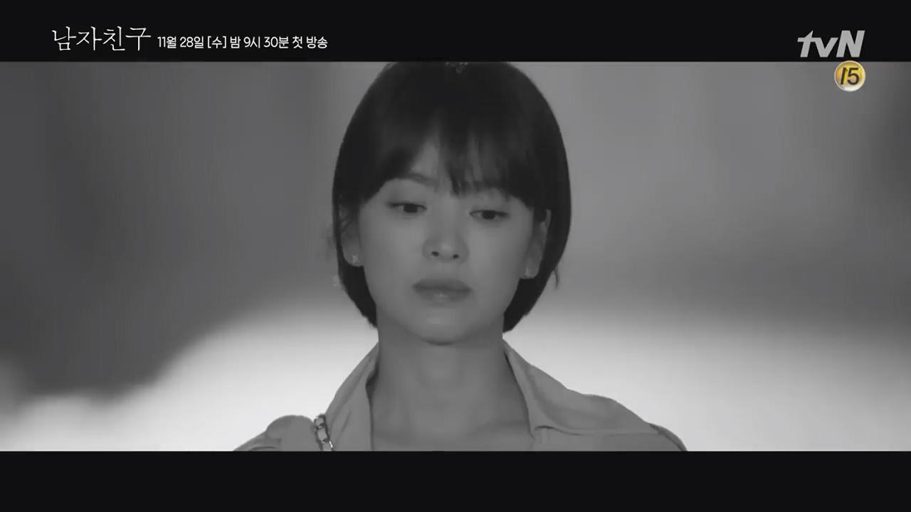宋慧乔和朴宝剑新剧《男朋友》首版预告公开,画面美爆