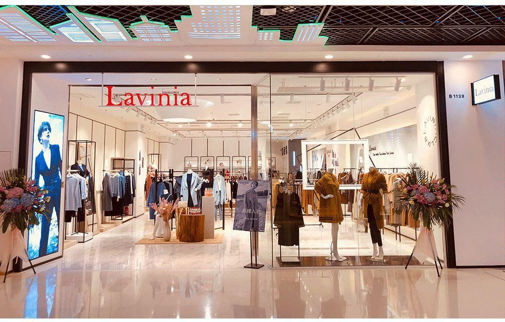 Lavinia品牌入驻 这一站我们在五角场相遇~