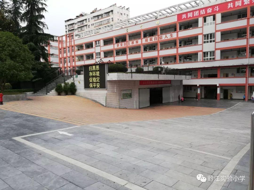 永川大量招人!招商银行、长城实业、重庆城市职业学院…