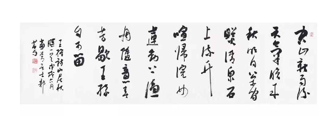 郭荐书画艺术:品味高雅,博古通今