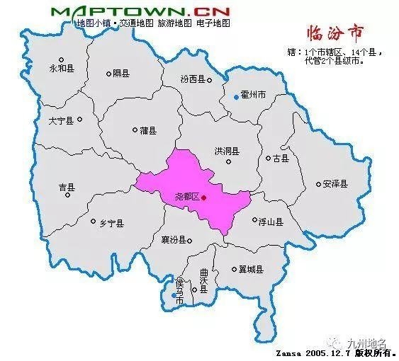 2019年新绛县gdp_1950年新绛县照片
