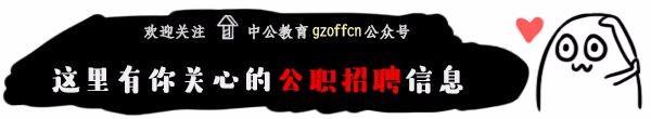 2018贵州公共基础知识复习资料:科技热点总结