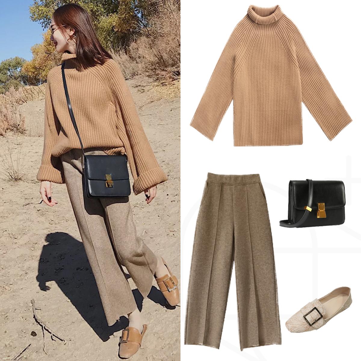 毛衣+阔腿裤,真的时髦又有女人味,外穿时髦,内搭保暖,超实用