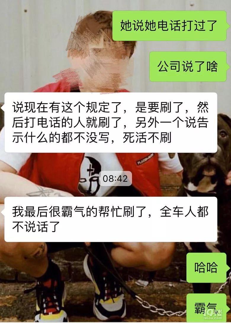 因为一块钱,杭州乘客和公交司机大吵了起来!同车人说了一句话...