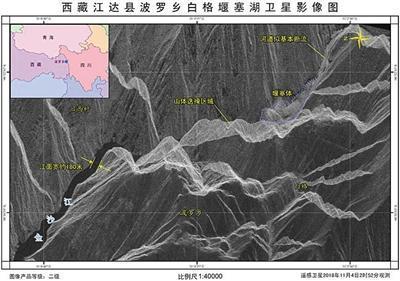 金沙江堰塞湖水位上涨超11米 波罗水文站被淹没
