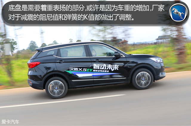 汽油媲美汽车车爱卡试驾质感汉腾x5ev瑞鑫博奥