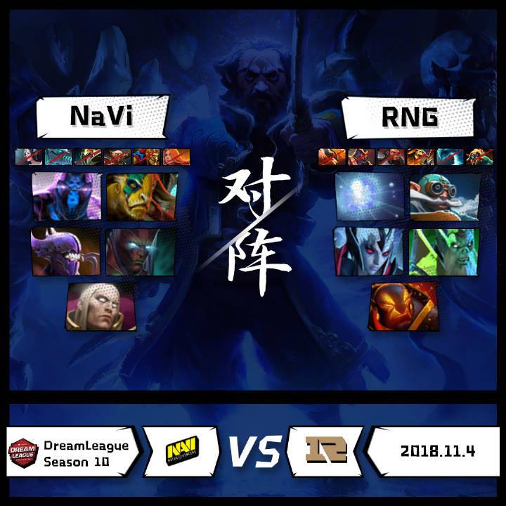 DOTA2:RNG不敌Navi止步Minor,网友:这阵容选出来就输了