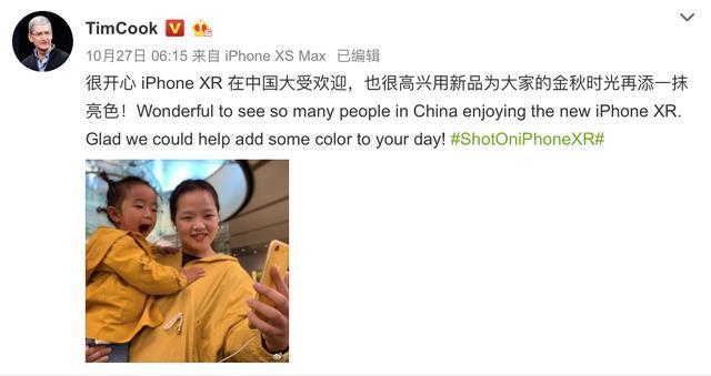iPhone XR或銷量未達蘋果預期遭砍單,但它在國內依然賣得很火 科技 第2張