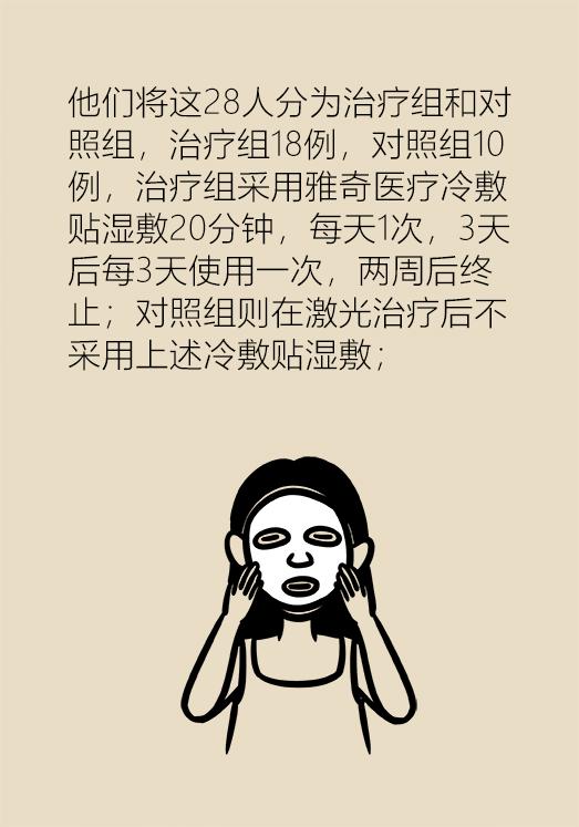 皮膚屏障受損,使用這個方法能擁有嫩滑皮膚!