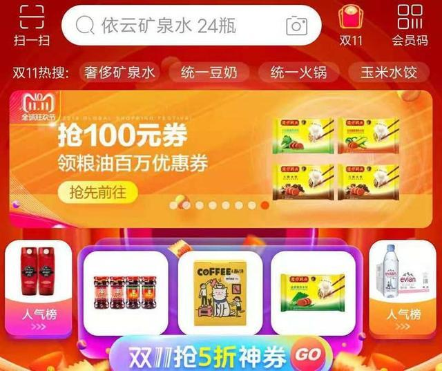 http://www.weixinrensheng.com/gaoxiao/2329320.html