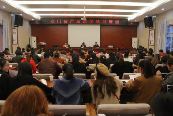 国家卫健康委专家调研石门县产后避孕项目并开展培训