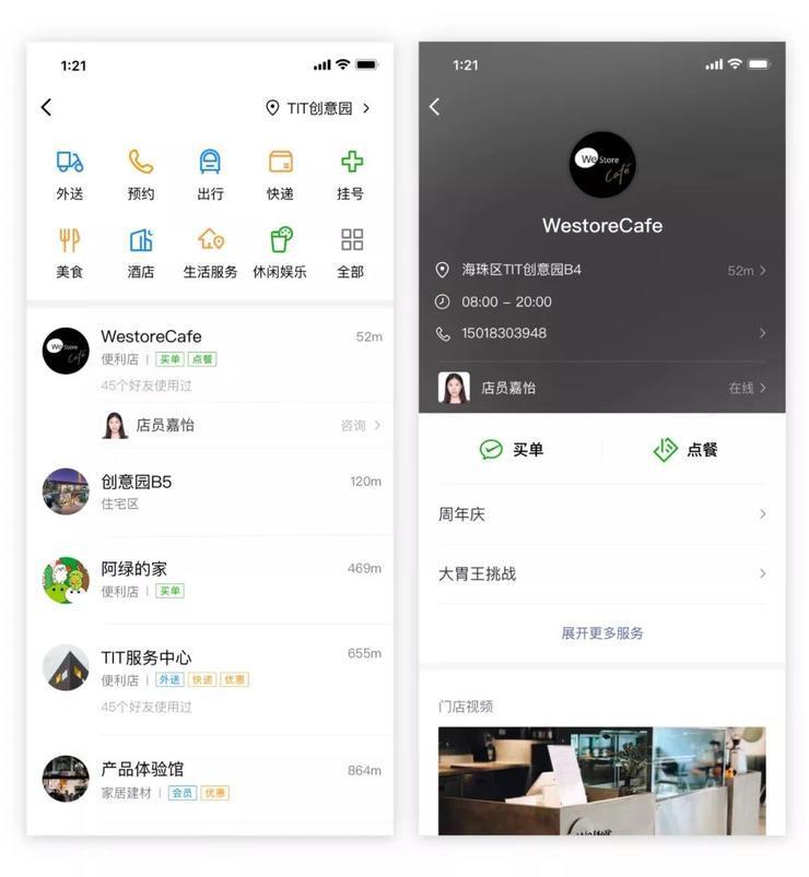 iPhone XR、XS被曝全面砍单;小米26.5亿摘北京用地;史玉柱欲进军人工智能 雷锋早报