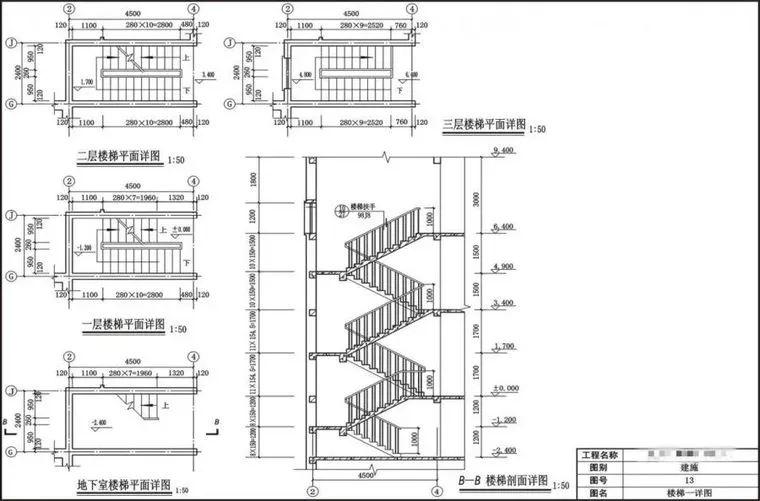 建筑工程cad图纸中(住宅建筑)5+1f/1d怎么解答意思?