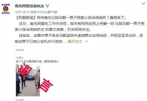 http://www.ncchanghong.com/wenhuayichan/17053.html