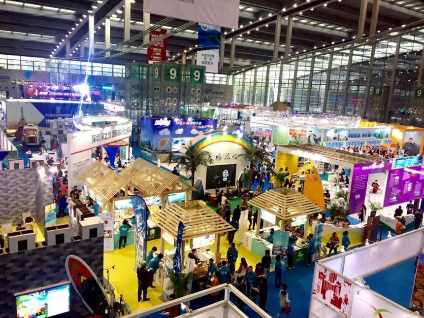 2018第五屆深圳旅遊展11月23日盛大開幕