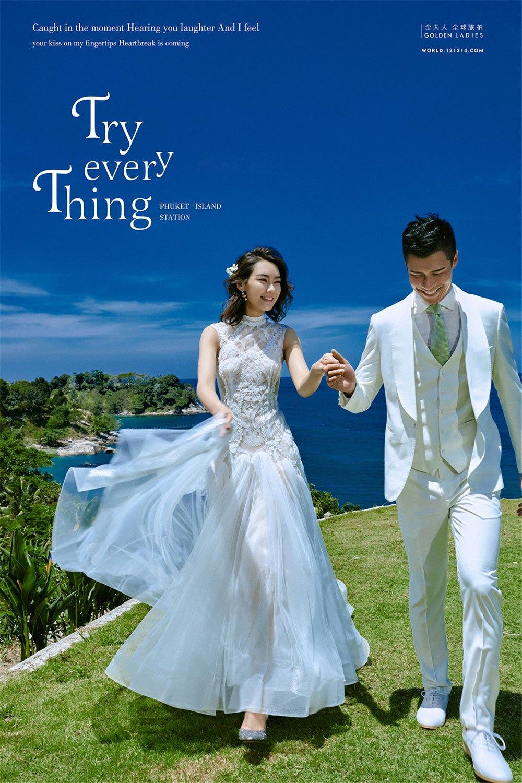 明星婚纱照_广州金夫人告诉你,如何能拍出明星婚纱照摆pose的效果