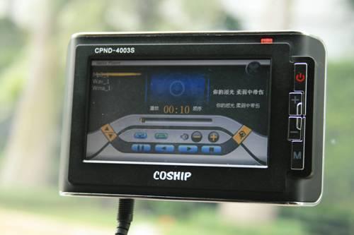 GPS导航仪的常见问题攻略