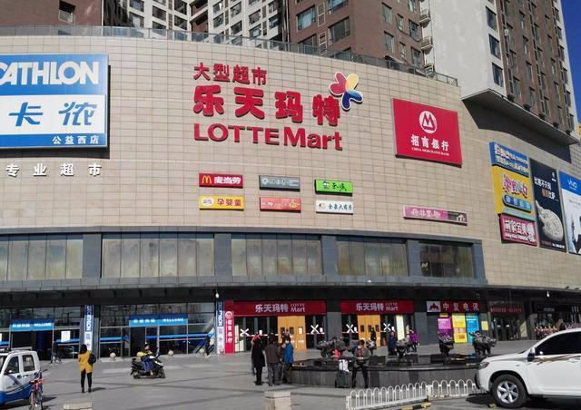 韓國人堅信,中國游客還會來的!網友:果然讓人家說中了