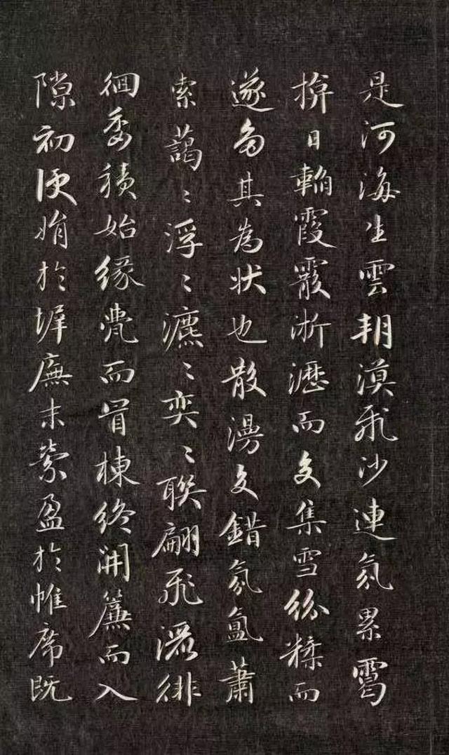 成亲王行楷书法字帖&立冬看看成亲王行楷《雪赋》图片