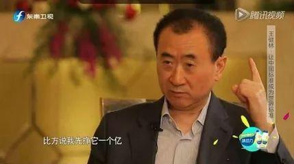 """万达电影复牌跌停王健林三次重组的""""求生欲"""""""