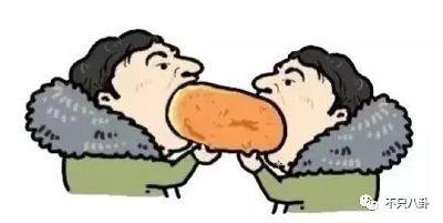 谁有吃丈�yj&:n�y�*:,��_n个王思聪吃热狗精神污染↓