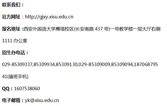 如何申请留学日本艺术类院校?有哪些知名艺术院校可供选择?