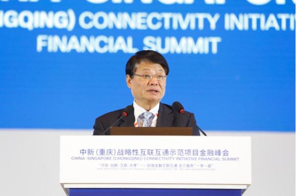 中国民生银行董事长洪崎: 聚焦民营企业战略 服务实体经济高质量发展