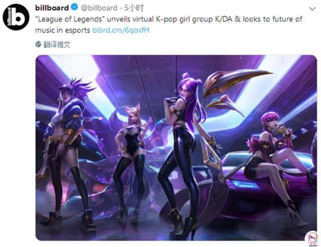 LOL偶像组合KDA蹿红 B榜看好电竞音乐未来